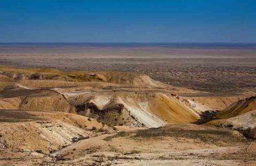 Aral Kum