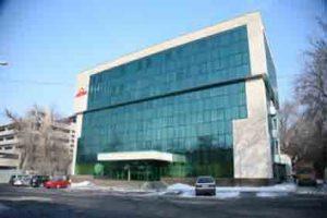 Astra Hotel Almaty