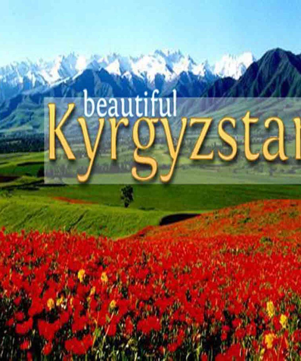 kyrgyzstan2a