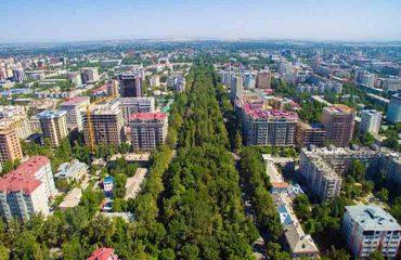 Bishkek City